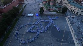 Россия: Изобрели велосипед! Мировой рекорд установлен на велопараде в Москве