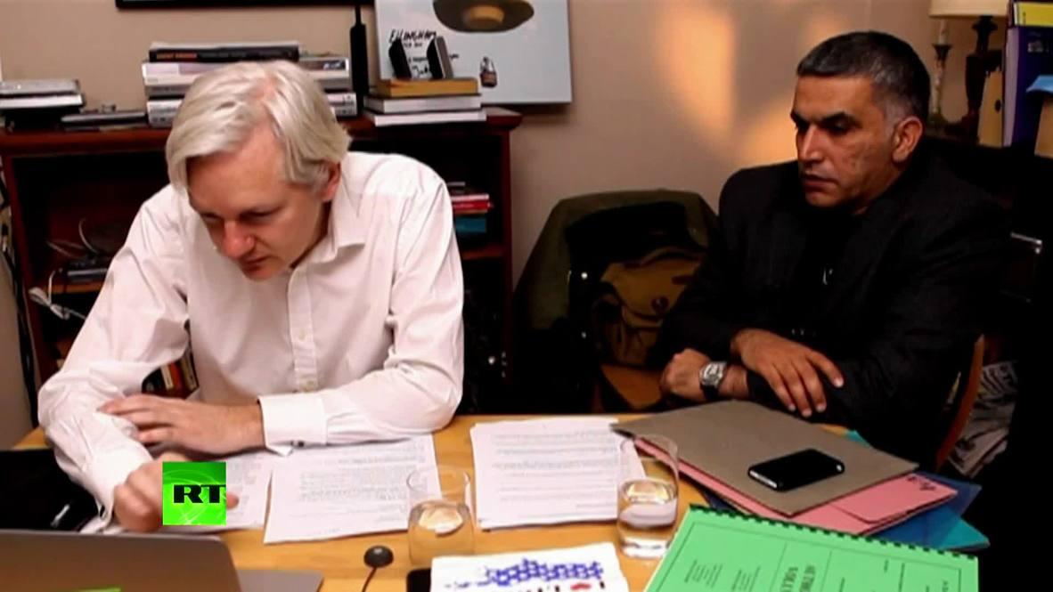 The Julian Assange Show: Nabeel Rajab and Alaa Abd El-Fattah *ARCHIVE* *PARTNER CONTENT*
