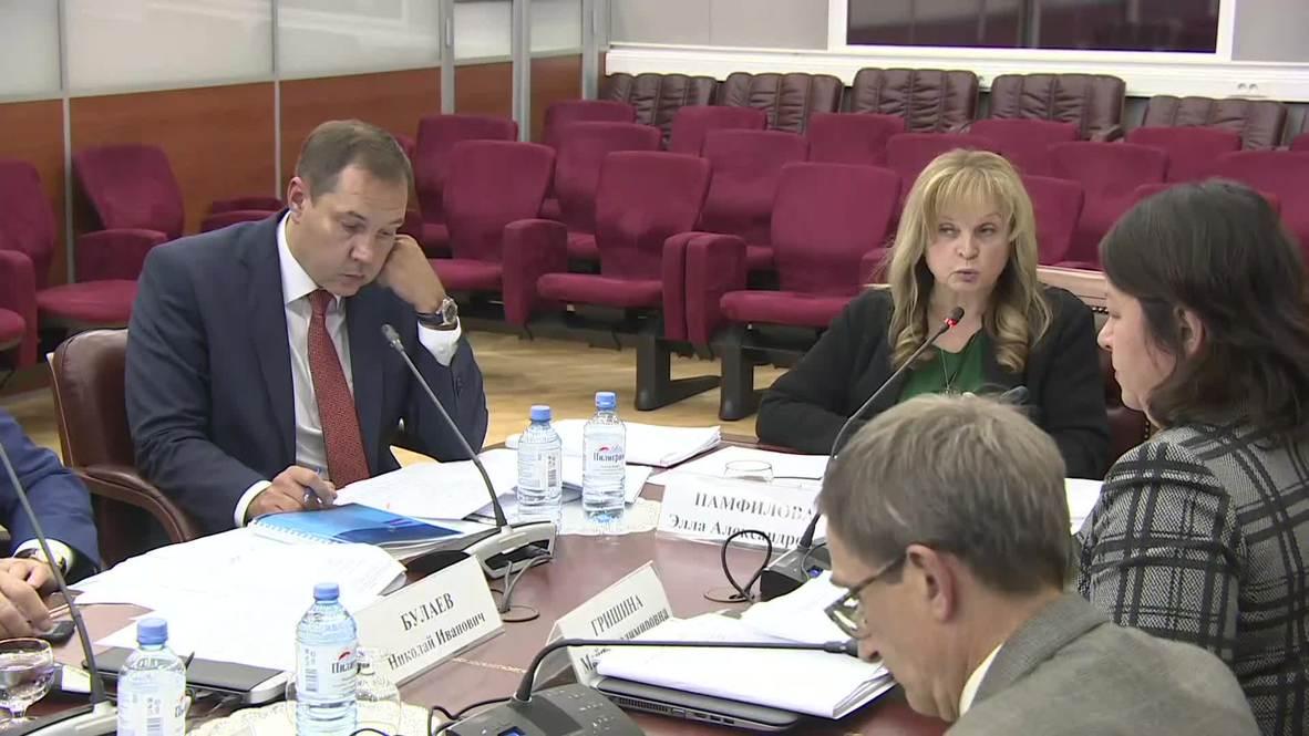 Россия: Стадия проверки подписей щекотливая, щепетильная, сложная - Памфилова кандидатам
