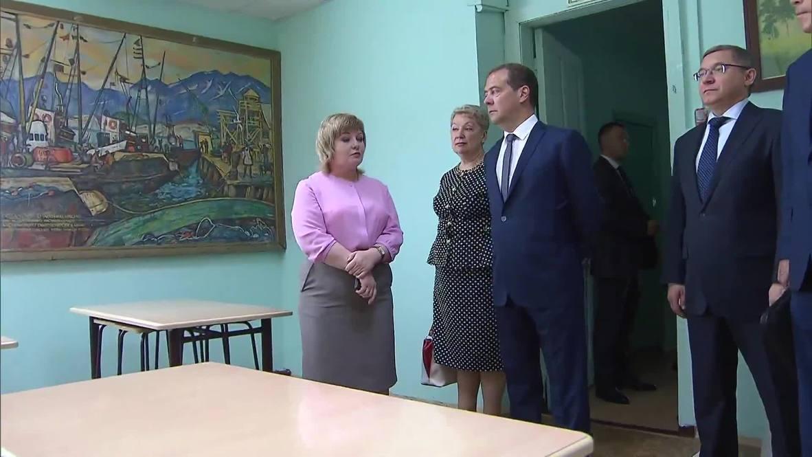 Россия: Единая субсидия Дальнему Востоку на 3 года составляет более 94 млрд рублей - Медведев