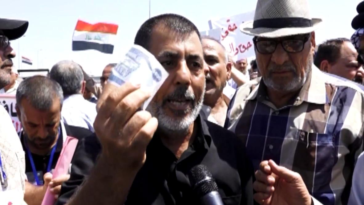 Irak: Pensionistas de Bagdad protestan por la desigualdad salarial y sus malas condiciones de vida