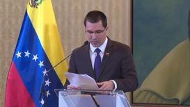 Venezuela: 'Not even a thousand Trumps' will make us walk away - foreign minister