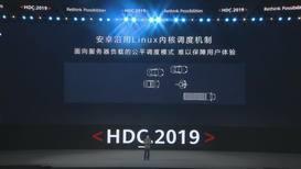 China: Huawei presenta HarmonyOS, su nuevo sistema operativo como alternativa a Android