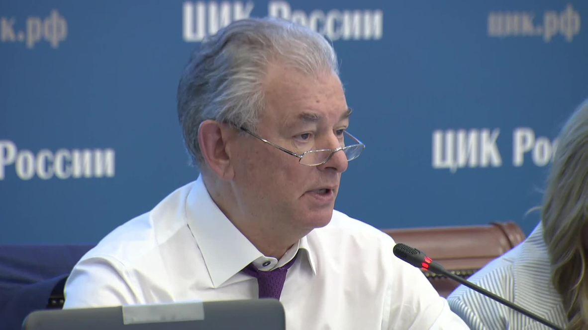 Россия: ЦИК не удовлетворил жалобу Ильи Яшина об отказе в допуске на выборы