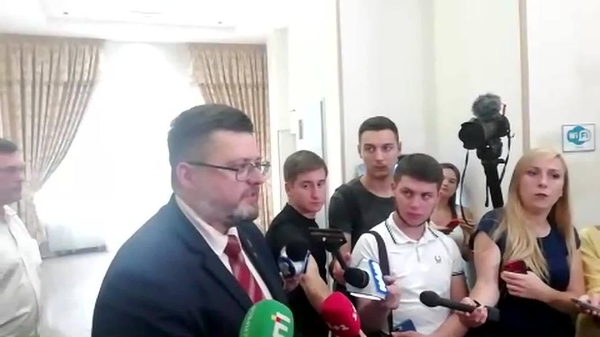 Украина: Суд в Киеве перенёс рассмотрение апелляции Вышинского по просьбе защиты на 20 августа - адвокат