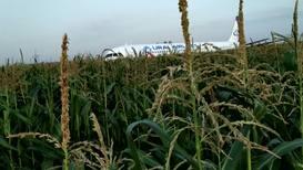 Россия: Десять человек пострадали при жёсткой посадке самолёта в подмосковном Жуковском - МЧС