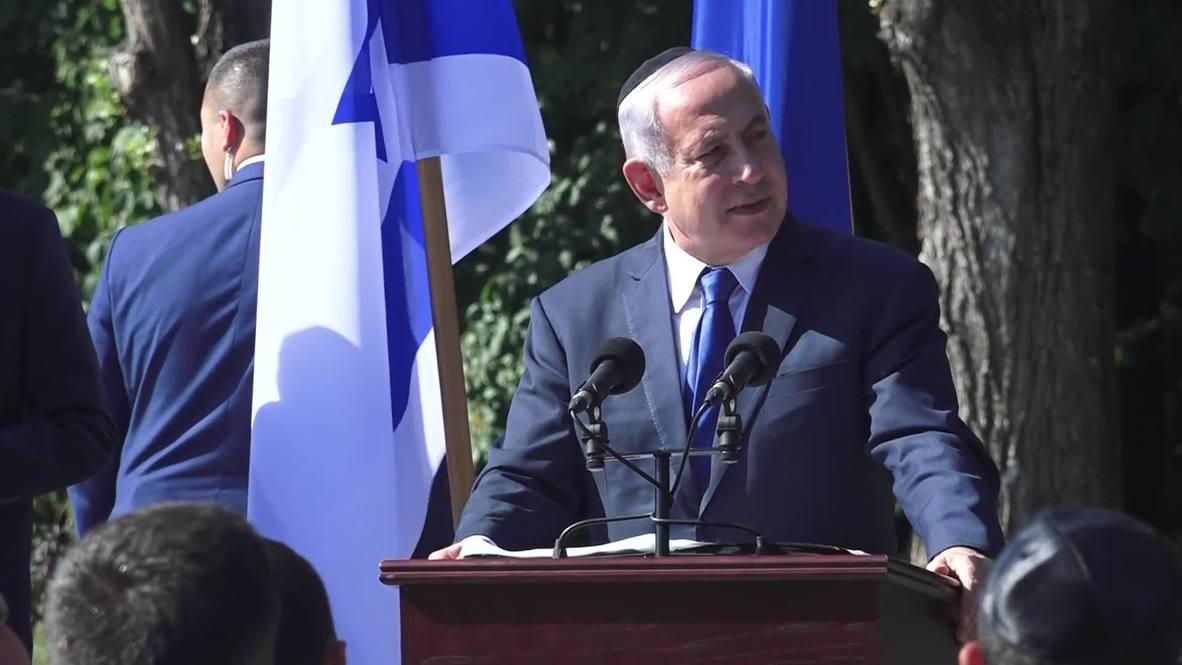 Украина: Премьер Израиля и президент Украины почтили память жертв трагедии в Бабьем Яре