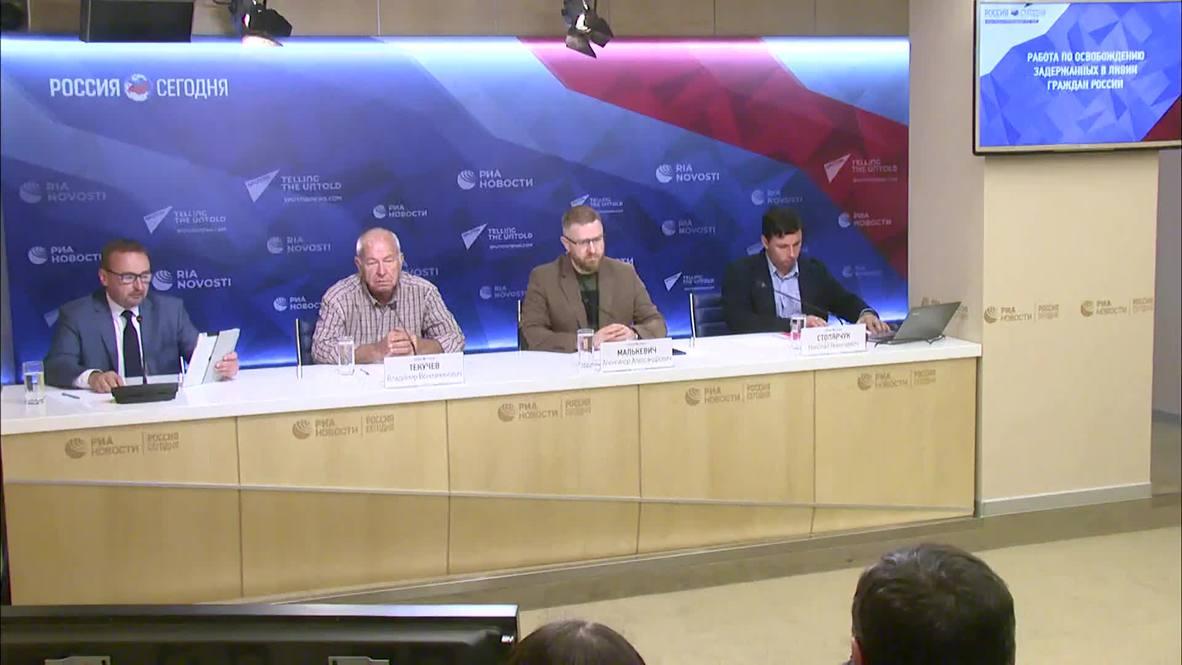 """Россия: """"Подвергаются средневековым мучениям"""". Капитан """"Теметерона"""" о тюрьме в Триполи"""