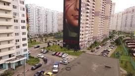 Russia: Massive Yuri Gagarin mural unveiled in Odintsovo