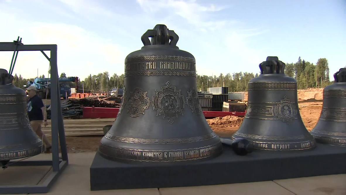 Россия: Оборонный звон. На звонницу Главного храма ВС РФ установили основной колокол