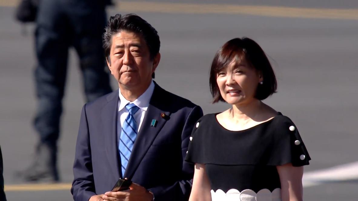 Francia: El primer ministro japonés Abe aterriza en Biarritz para asistir a la cumbre del G7
