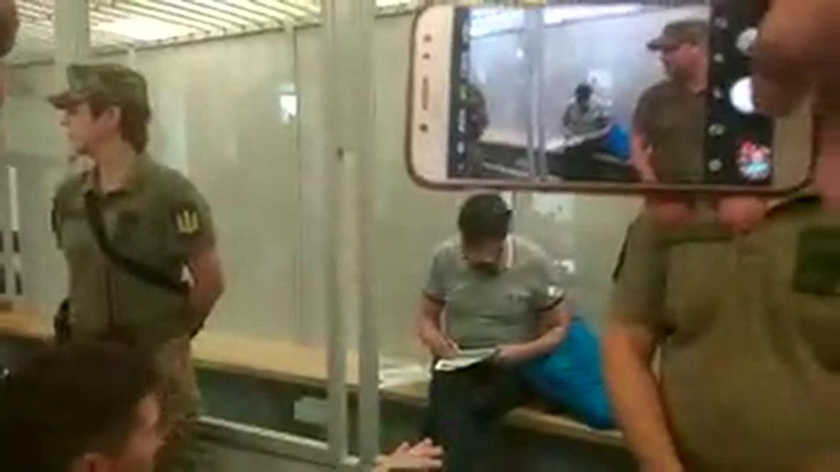 Украина: В Киеве началось заседание по делу Кирилла Вышинского