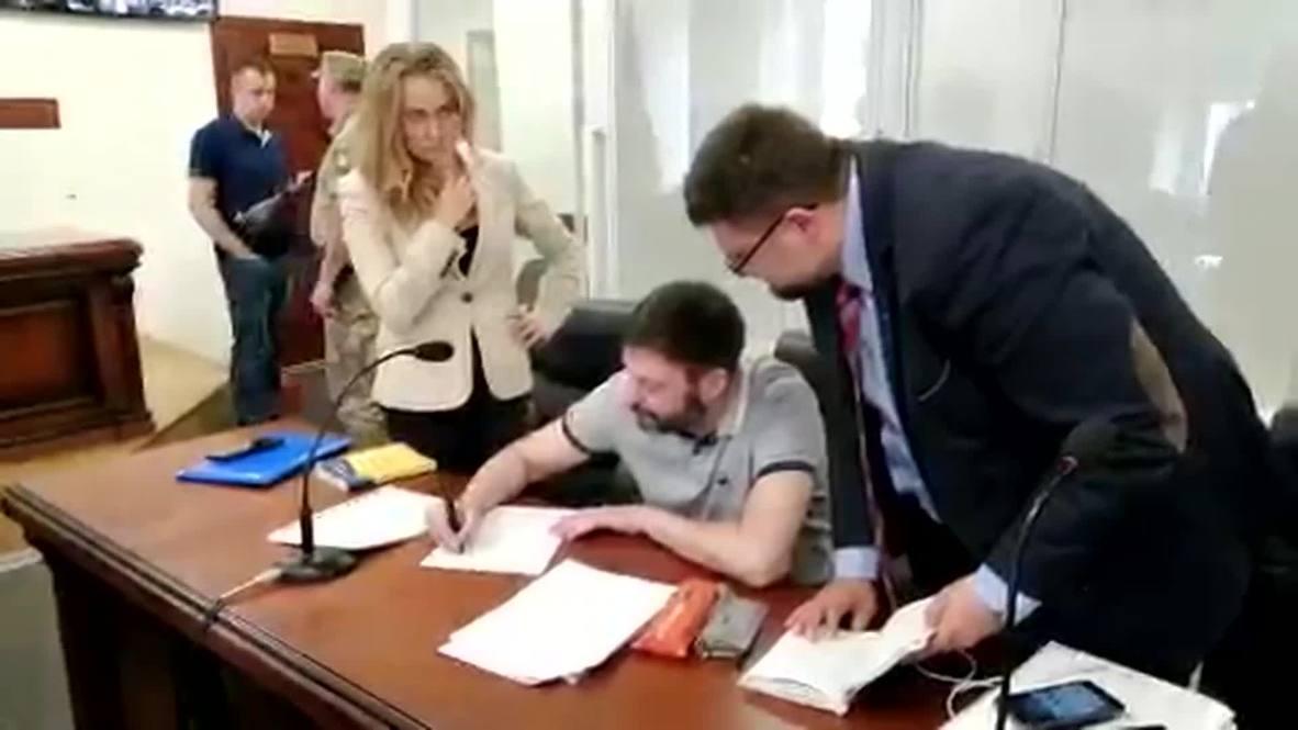 Украина: Суд в Киеве освободил Вышинского под личное поручительство