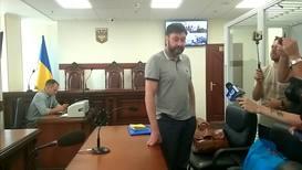 """Украина: """"Я ждал этого решения больше года"""". Кирилл Вышинский выпущен из-под стражи"""