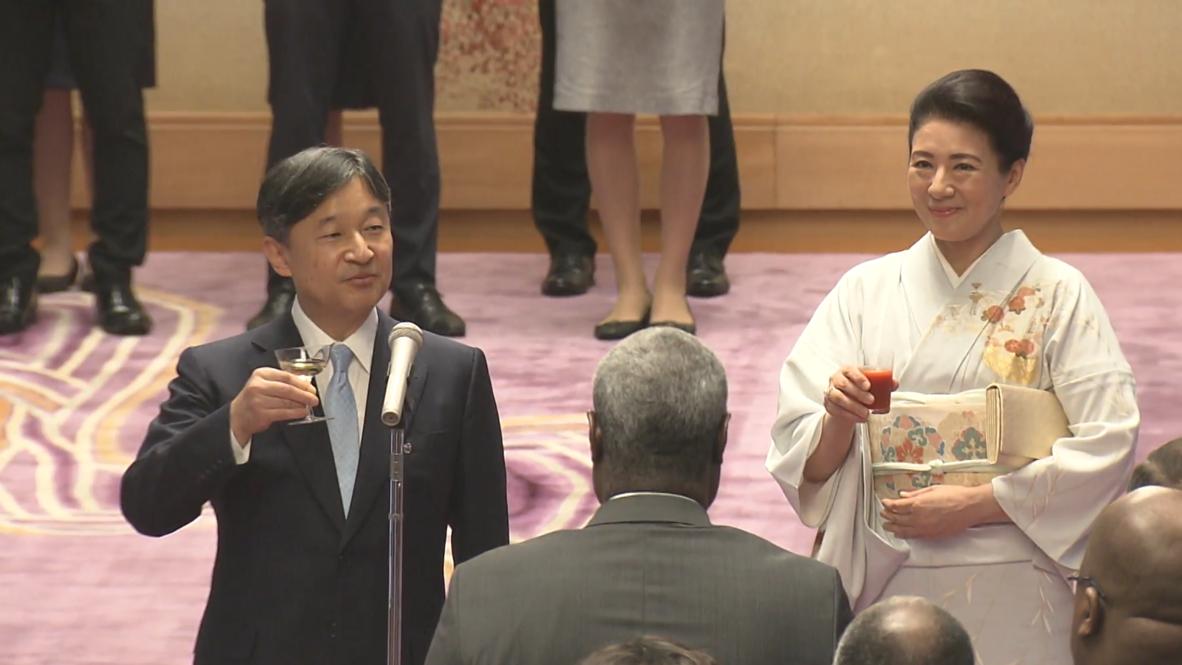 Japan: Emperor Naruhito hosts royal tea party as 7th TICAD summit concludes