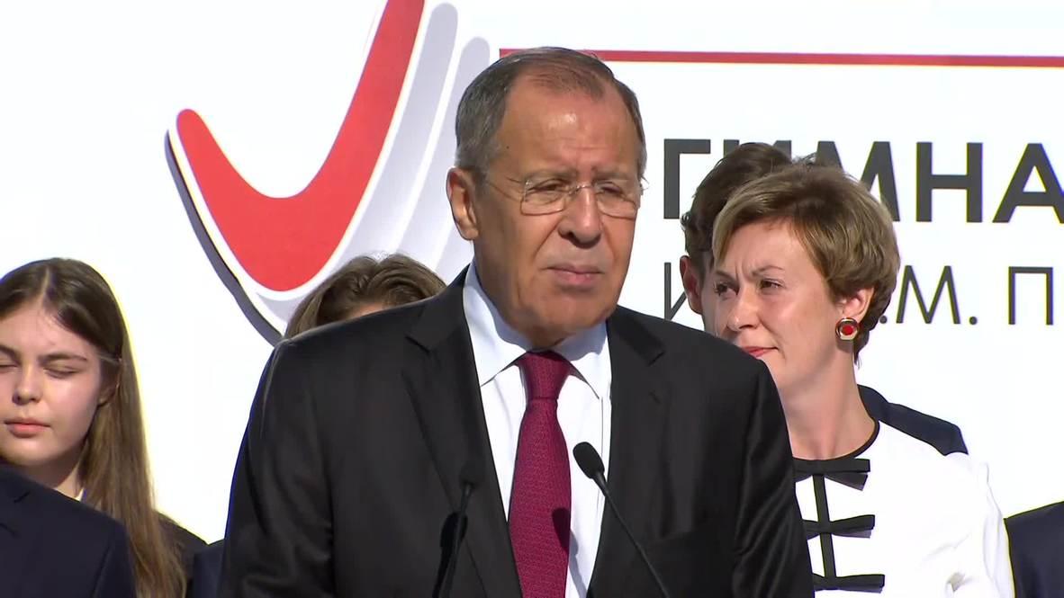 Россия: Лавров поздравил школьников и студентов с началом учебного года
