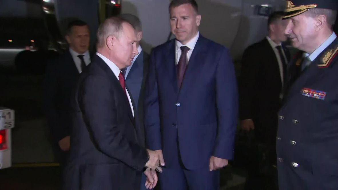 Россия: Путин прибыл во Владивосток накануне Восточного экономического форума