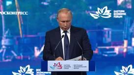 """Россия: """"Надо думать о будущем"""" – Путин о социальных реформах на Дальнем Востоке"""
