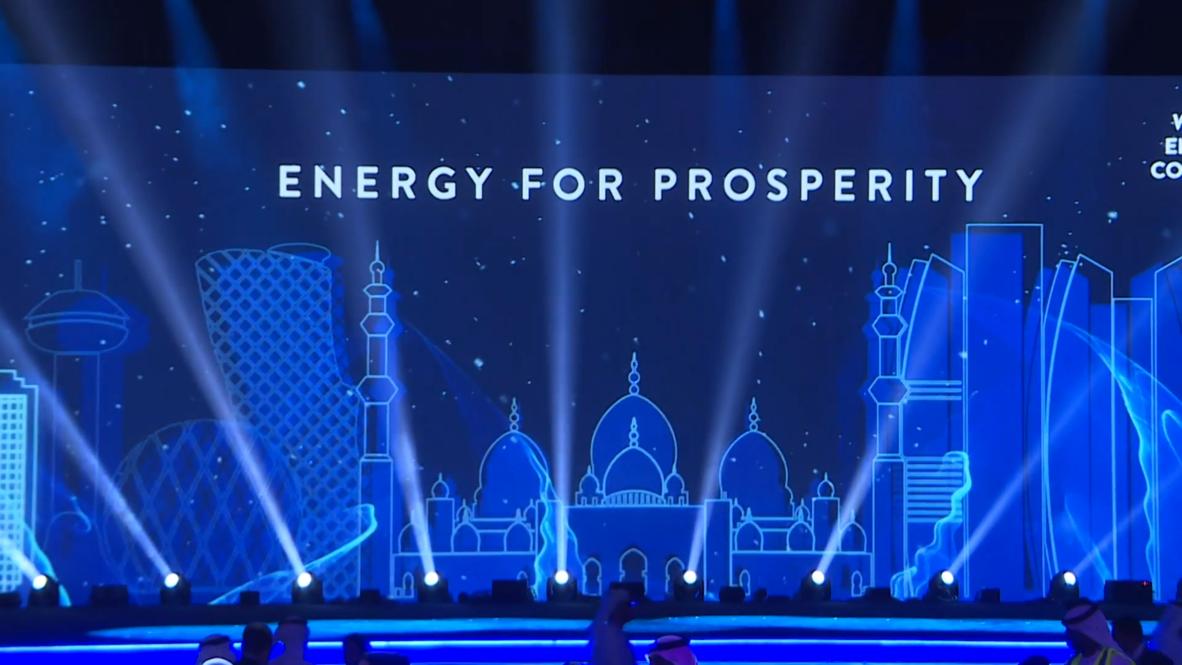 الإمارات العربية المتحدة: انطلاق مؤتمر الطاقة العالمي الـ24 في أبو ظبي