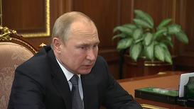"""Россия: """"Историческое событие"""" - Миллер рассказал Путину о начале поставок газа в Китай"""