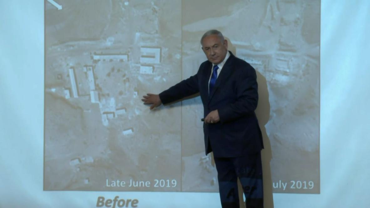 Israel: Netanyahu says Iran had 'secret nuclear site' in Abadeh