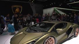 Lamborghini's first-ever EV debuts at Frankfurt Motor Show