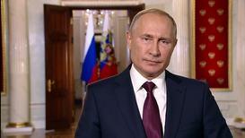 Россия: Путин пообещал усилить господдержку туристической отрасли