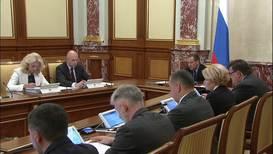Россия: Бюджетная система остаётся стабильной – Медведев на заседании Правительства