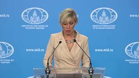 Россия: Вашингтон провоцирует гонку вооружений в космическом пространстве - Захарова