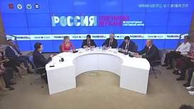 Россия: Ожидаем 2 тысячи участников. Колобков о подготовке к международному спортивному форуму