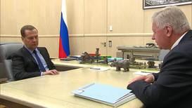 """Россия: """"При соблюдении всех гарантий и норм"""" - Медведев об улучшении трудового законодательства"""