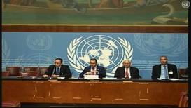 "Suiza: Canciller venezolano afirma que se pretende utilizar el TIAR para ""atacar militarmente a Venezuela"""