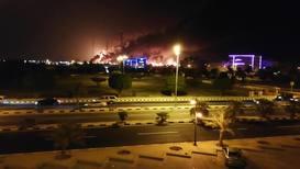 Saudi Arabia: Fires rage following drone attack on oil facility