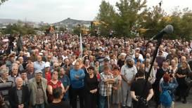 """Грузия: Сотни митингующих от партии """"Альянс патриотов Грузии"""" вышли на площадь перед Посольством США"""