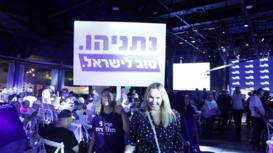 Israel: Likud supporters optimistic despite Netanyahu skipping rally in Bat Yam