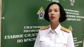 Россия: Ночной пожар унес жизни двух семей в Красноярске