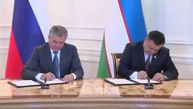 """Узбекистан: """"Важно не отставать"""" – Володин перед подписанием Соглашения о межпарламентском сотрудничестве с Олий Мажлисом"""