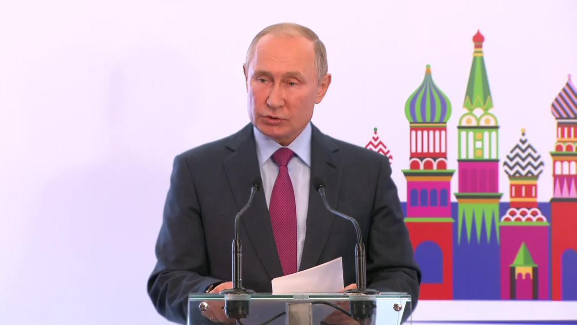 """Россия: """"Мы считаем Израиль русскоязычным государством"""" - Путин на конференции еврейского благотворительного фонда"""