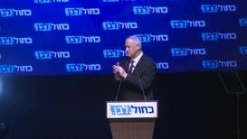 Israel: Blue and White leader Gantz seeks 'broad national unity government'