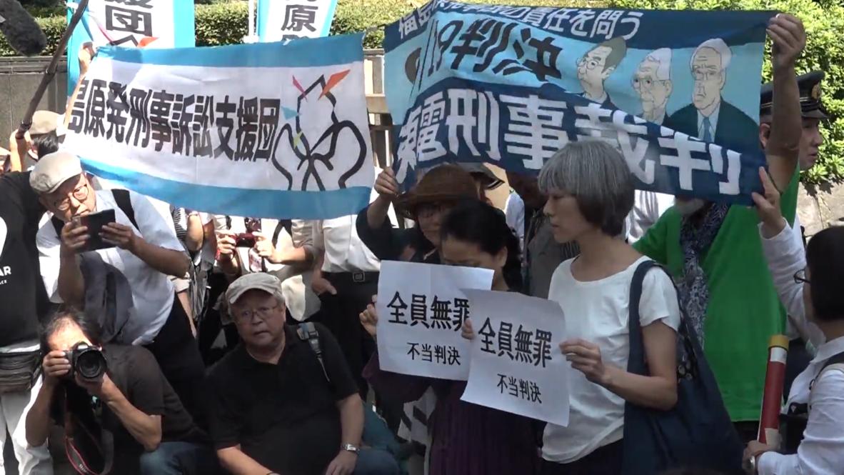 اليابان: احتجاجات في طوكيو بسبب تبرئة ثلاثة مسؤولين من كارثة فوكوشيما النووية