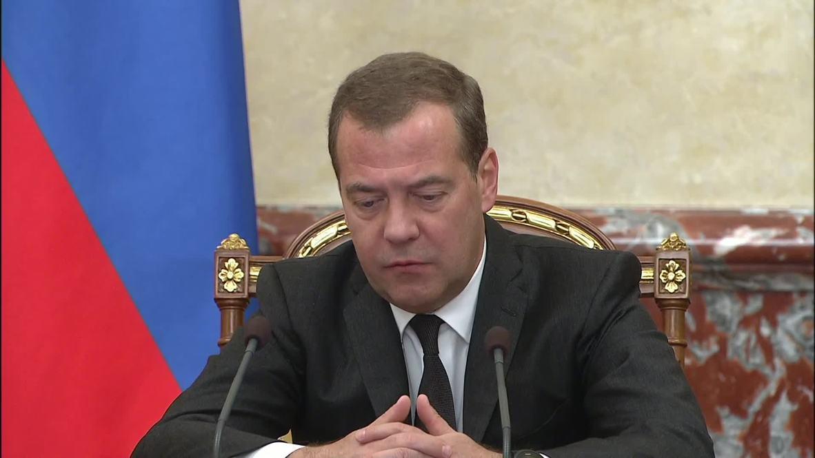Россия: Бюджет на ближайшие три года будет социально-ориентированным – Медведев