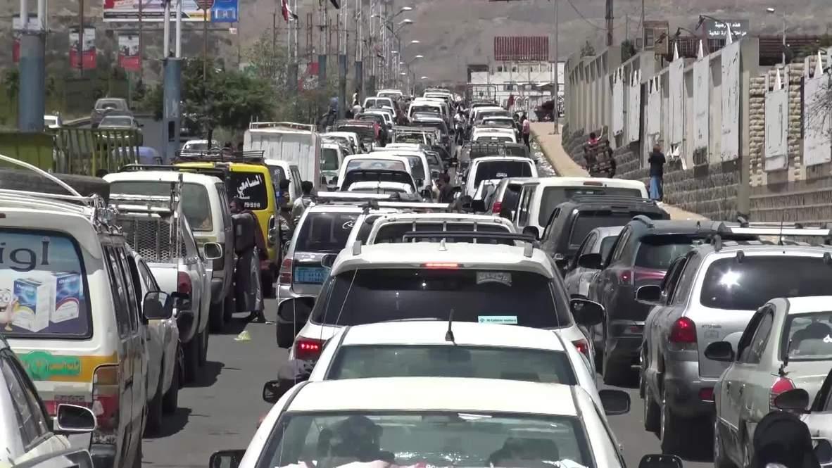 Yemen: Fuel shortages hit Sanaa as oil shipments blocked at Hodeidah