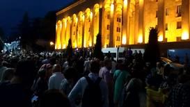 """Грузия: Сотни митингующих собрались на """"финальную"""" акцию протеста"""