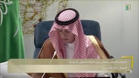 Saudia Arabia: Oil facilities were hit by Iranian weapons says Saudi FM al-Jubeir