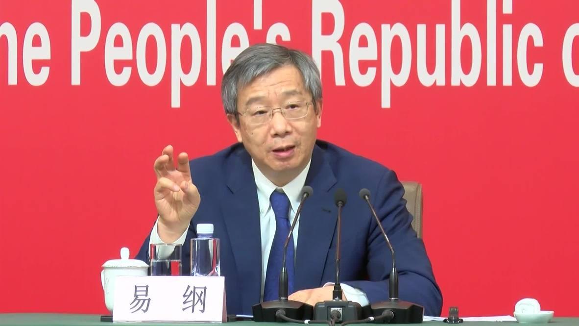 China: Economy 'still operating within reasonable range' - Central Bank Chief Yi Gang