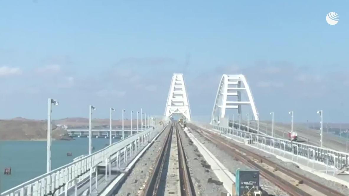Russia: Test runs begin on Kerch Strait Bridge railway