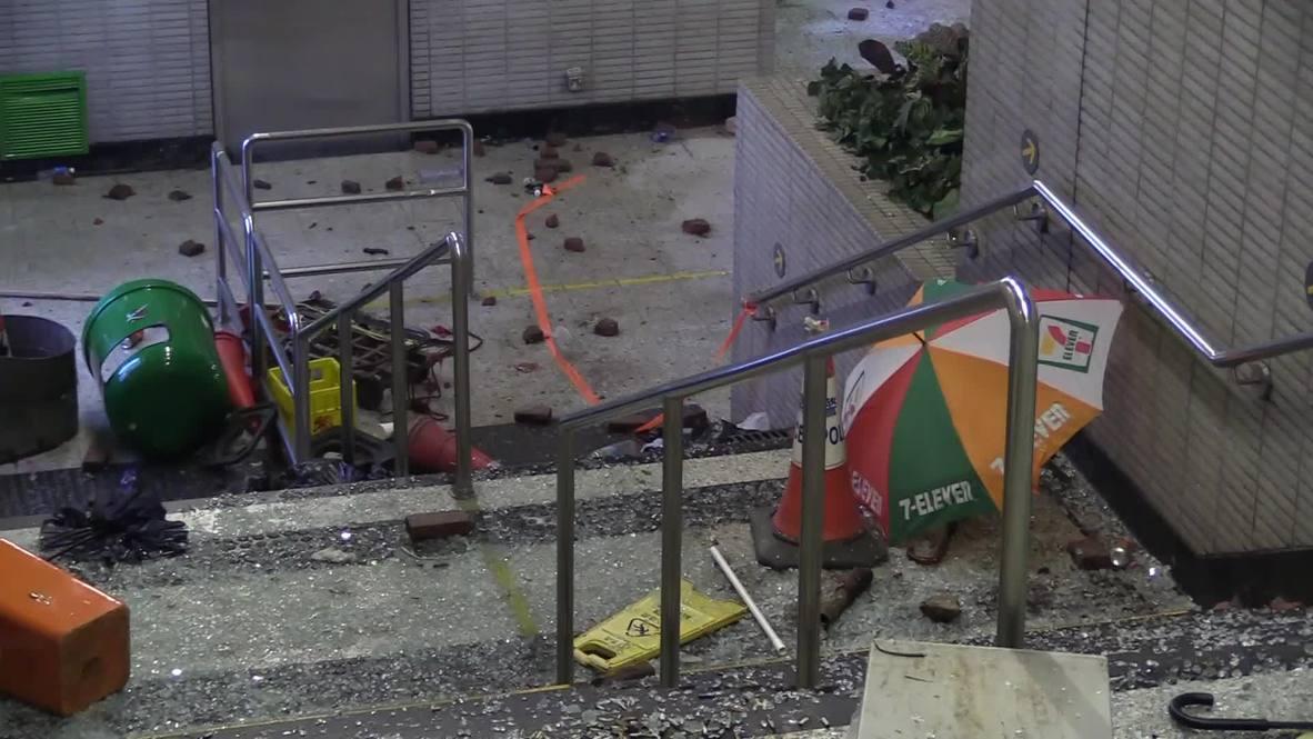 Hong Kong: Roads, banks and metro stations vandalised in weekend protests