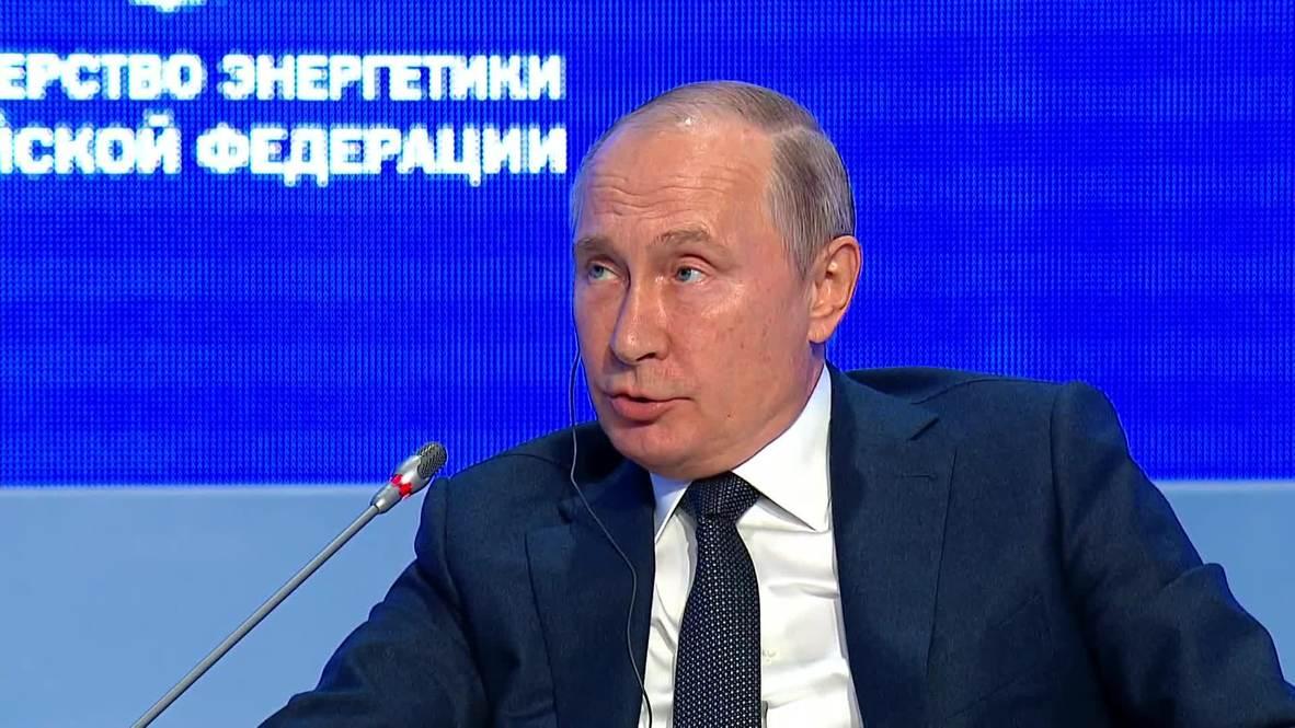 """Россия: """"Опубликуйте. Мы не против"""", - Путин о возможности обнародования деталей его разговора с Трампом"""