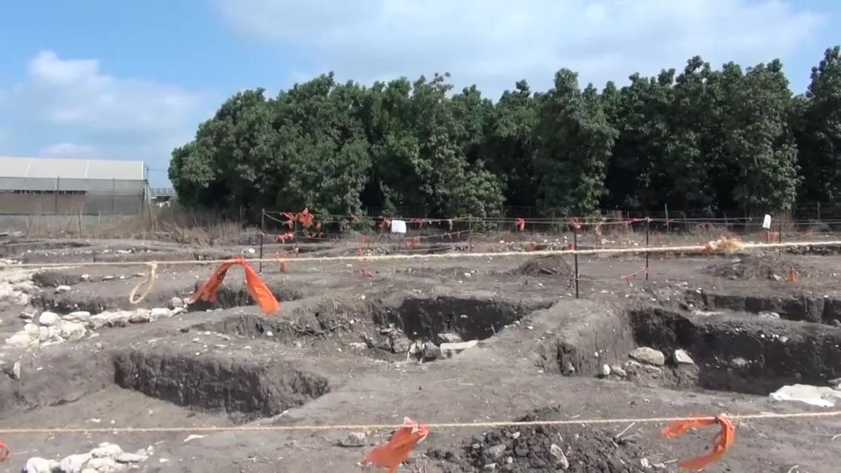 Israel: Excavation sheds light on unprecedented ancient city