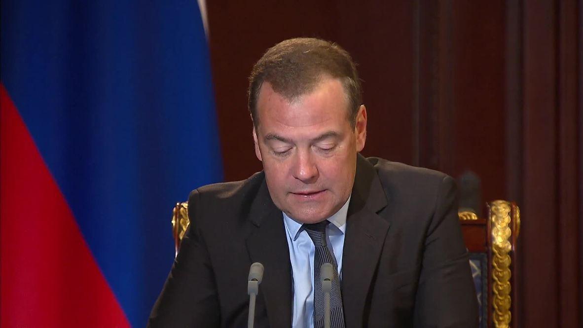 """Россия: """"Обсуждение затянулось"""" – Медведев призвал закончить дискуссию по закону о защите инвестиций"""